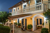 Facilities - Mavrias Village Studios & Apartments - Tsilivi Zakynthos